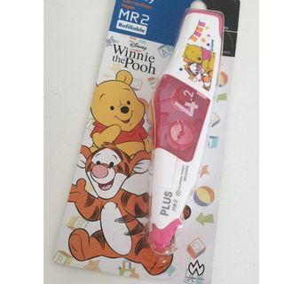 Limited edition Disney winnie the pooh pink correction tape MR 2