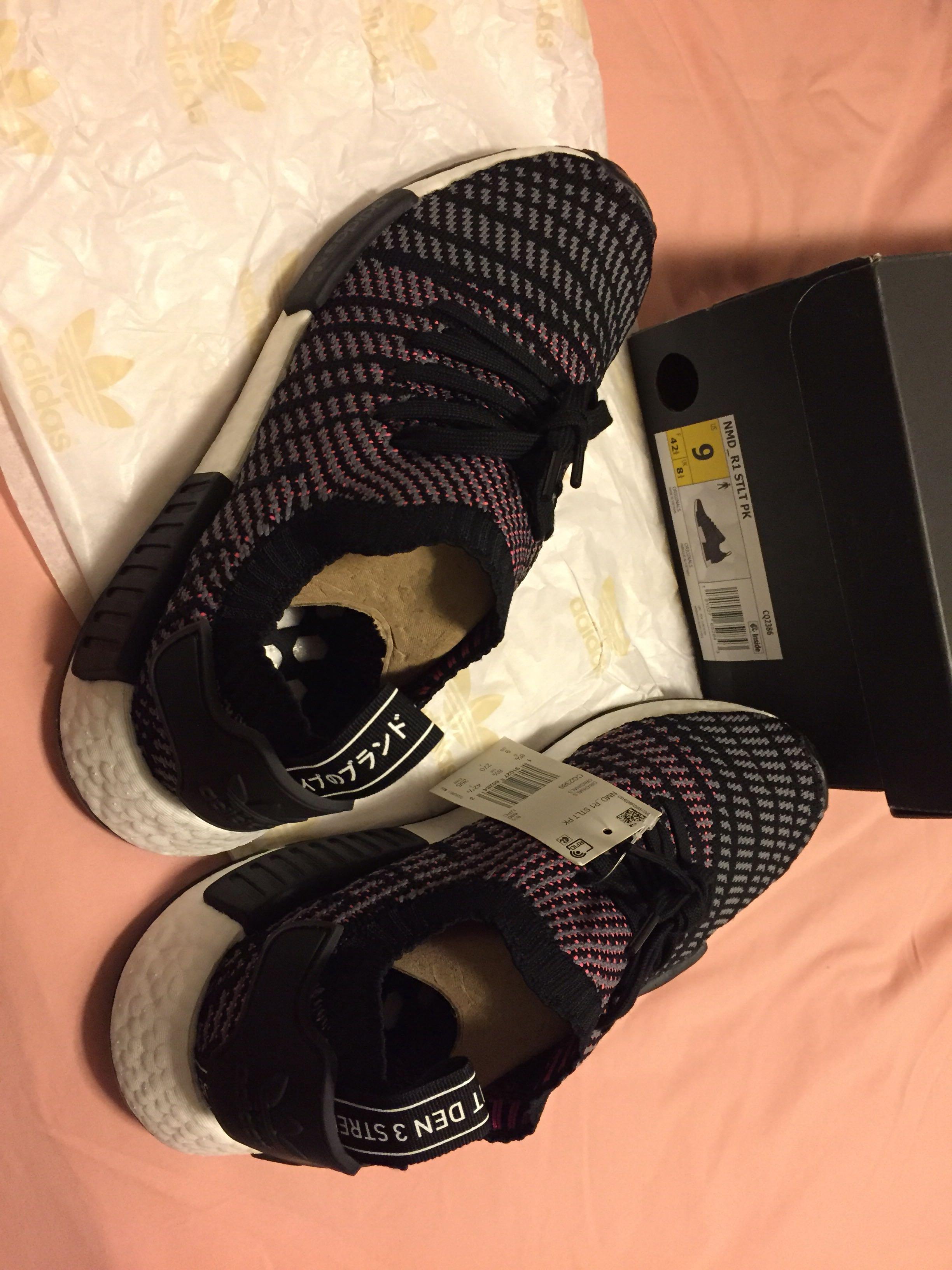 Adidas NMD R1 Brand New