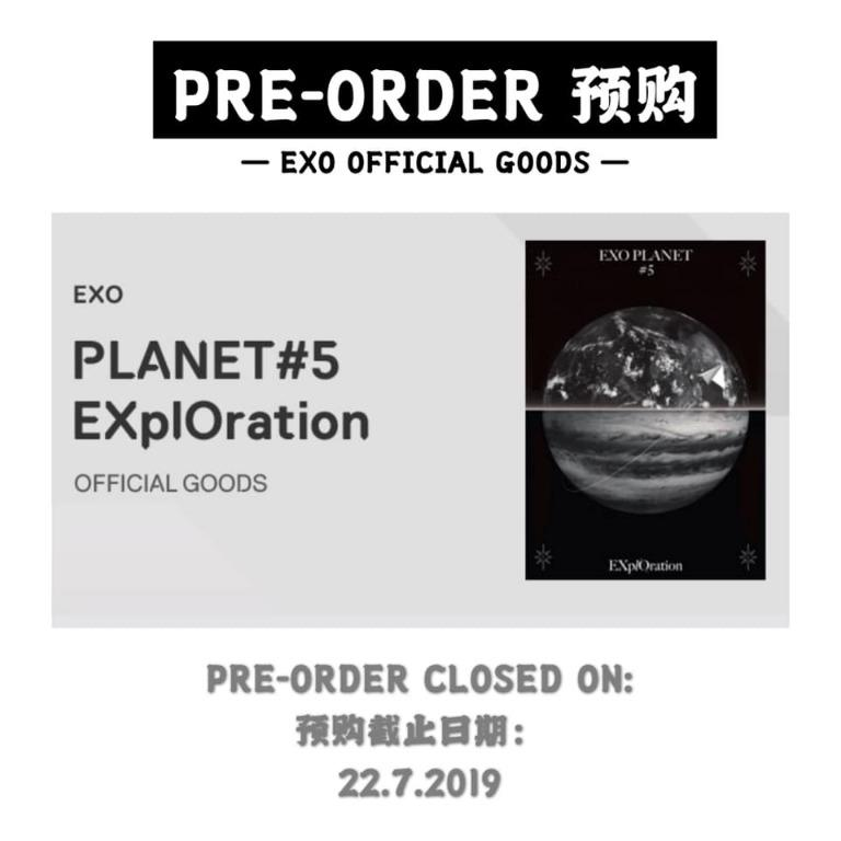 [Pre-order] EXO PLANET 5 EXPLORATION OFFICIAL GOODS 演唱会官方周边