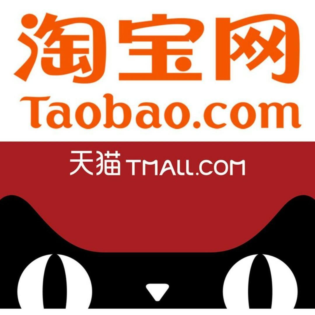 Taobao Personal Shopper