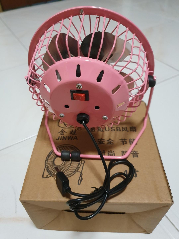 """USB Fan 4"""""""