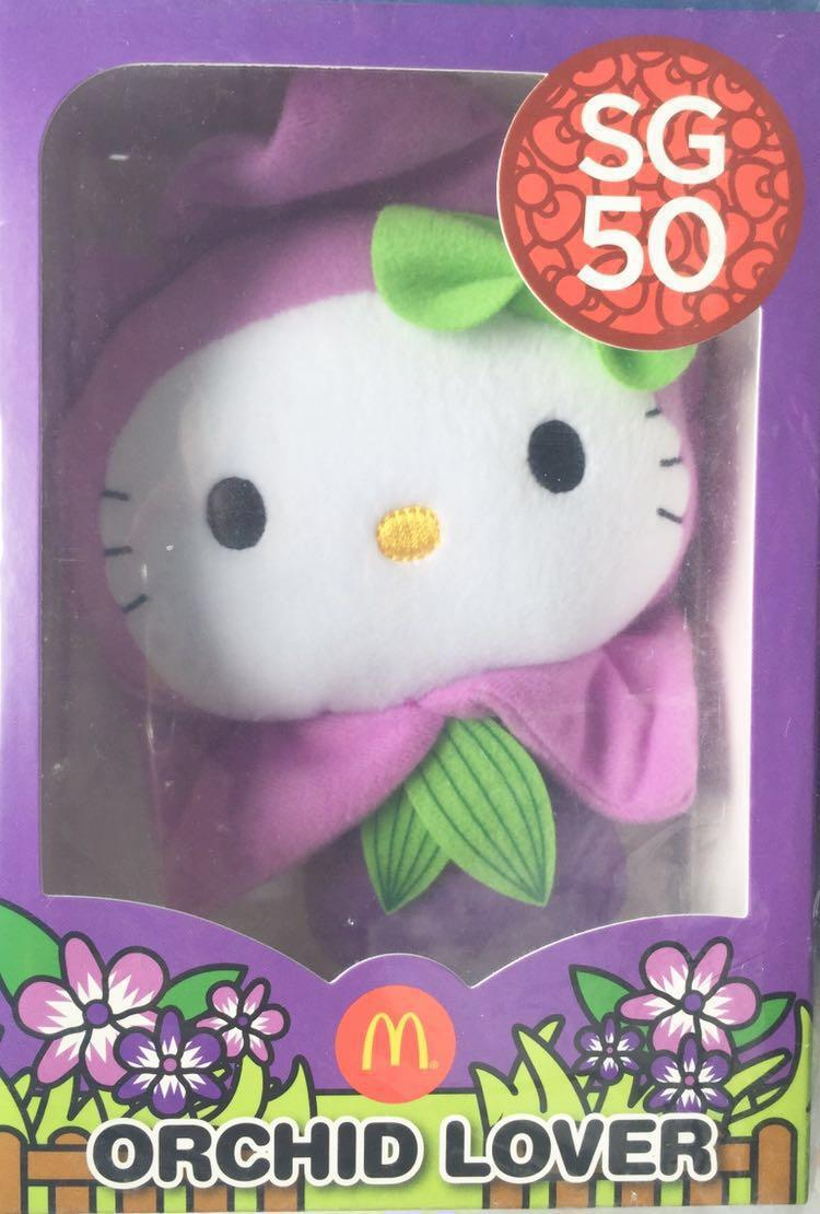 WTS Official SG50 Hello Kitty Orchid Lover's Plush Doll from McDonald's