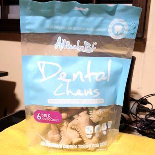 Altimate Pet Milk Crocodile Dog Dental Chews (6 pcs 150g)