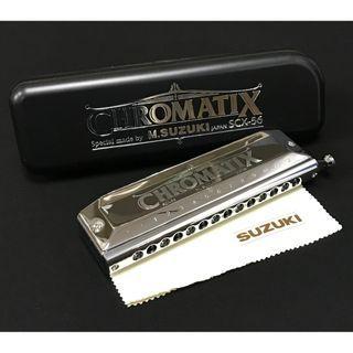 Suzuki Harmonica (Chromatix SCX-56, C Major Key)