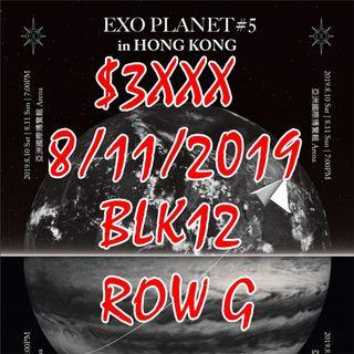 exo演唱會2019
