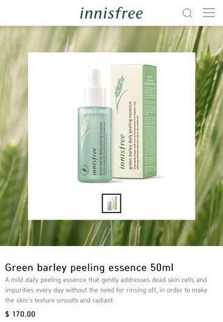 Innisfree green barley daily peeling essence