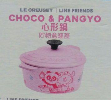 LE CREUSET Line Friends Cony Brown 心型鍋貯物連蓋