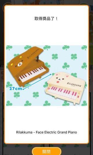 鬆弛熊鋼琴