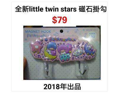 全新little twin stars 磁石掛勾