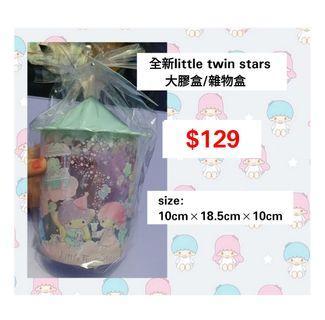全新Little Twin Stars 大膠盒/雜物盒
