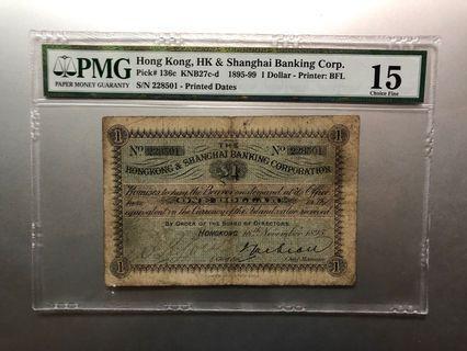 市場罕見 手簽支票仔壹圓 1895年 滙豐銀行 $1元 PMG 15