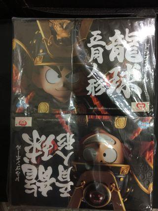 全新日版 五月人形龍珠