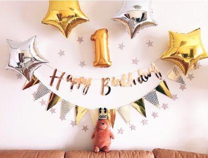 1st Birthday Party Decor