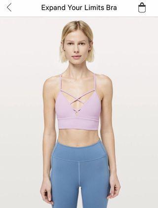 Expand your limits lululemon bra