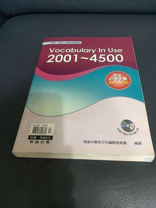 英文必考字彙2001~4500