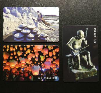 台灣電話卡3張已使用
