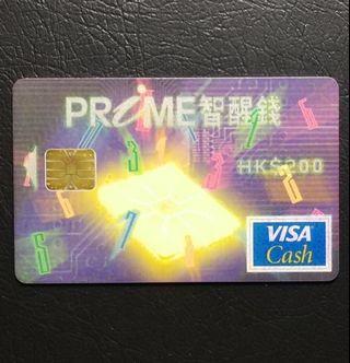 中銀及渣打發行智醒錢智能卡已使用
