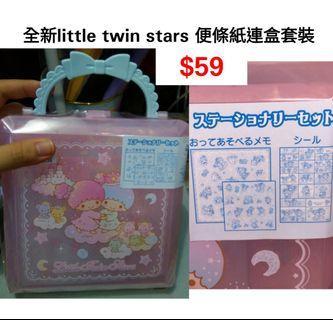 全新Little Twin Stars便條紙連盒套裝