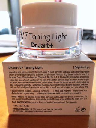 Dr.jart v7 鑽白霜 15ml
