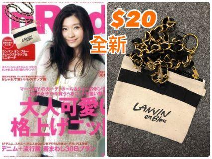 Lanvin 散子包 coins bag 日本雜紙附送