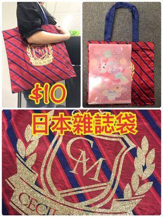 CECIL McBEE 🇯🇵 雜誌袋 可裝A4 側揹袋 日本 品牌 閃 環保袋 購物袋 ipad iPhone case bag wallet 女裝 禮物袋 聖誕 gift 包裝 fashion