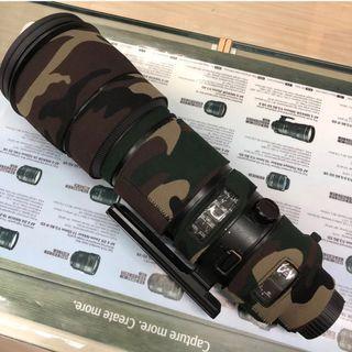 Nikon AF-S 200-400mm F4G VR Nano