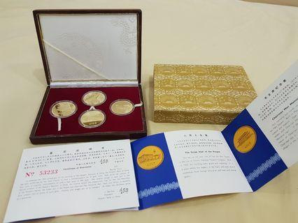 🚚 China commemorative 30th anniversary gold coins