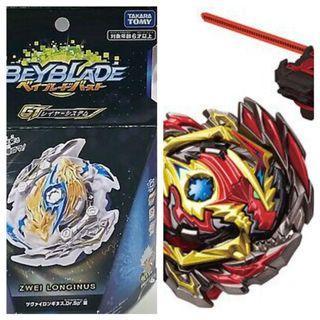 Beyblade - GT BUNDLE DEAL !!