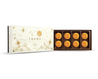 美心流心奶黃月餅 2019 禮券2張 MX Lava Custard Mooncake 🥮 vouchers coupons
