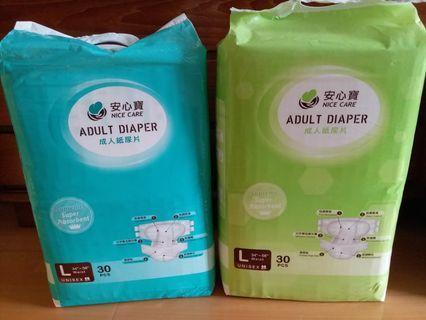 成人纸尿片大碼(30片)