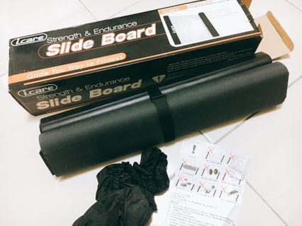 Slide board 綜合訓練墊/滑步器