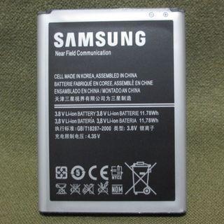 Samsung Handphone Battery