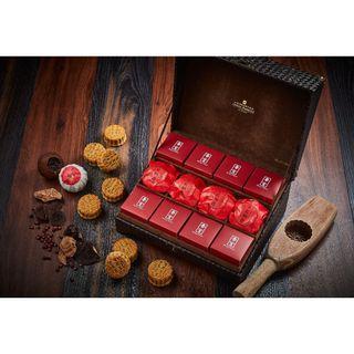 香宮九龍香格里拉 五十年陳皮紅豆蓉月餅連柑普茶禮盒套裝 (八件裝)禮券