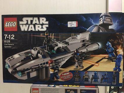 🚚 Lego Star Wars 8128