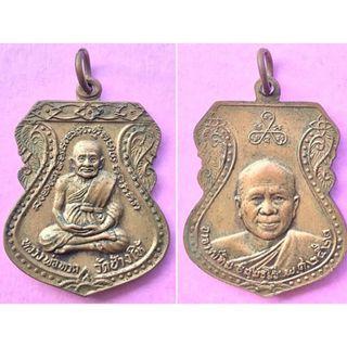 [PROMOTION!! 优惠!!] Wat Changhai 瓦仓海寺 [Shema LP Thuat 龙普托+ AC Tim Rian啊占添] B.E 2522 (1979) **Thai Amulet