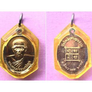 [PROMOTION!! 优惠!!] 北马著名高僧第一期龙婆云自身First Batch LP Win Rian - Wat Phothichareantam (Sg Puyu) B.E 2539 (1996) [理事模 Phim Kamakan Nur Galai Thong + LP Win Indonesia Photo] **Thai Amulet