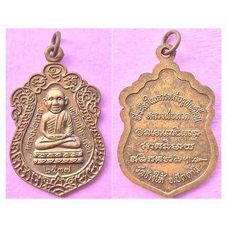 [PROMOTION!! 优惠!!] Wat Saikow 瓦塞考佛寺- AC Nong 啊赞浓 [LP Thuat Rian Sema Hua Toh 大头仔龙普托] B.E 2537 (1994) **Thai Amulet