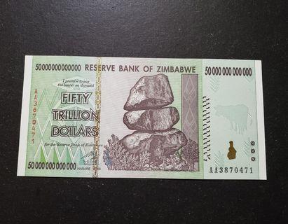 大面額伍十萬億 津巴布韋AA頭版 全新直版UNC