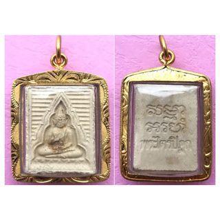 [PROMOTION!! 优惠!!] Paknam Roon 6 白榄佛第六期 - Wat Paknam B.E 2533 (1990) [有头发Got Hair    UNWORN CONDITION] **Thai Amulet
