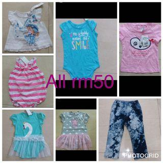 F&F baby collection (0-36m)