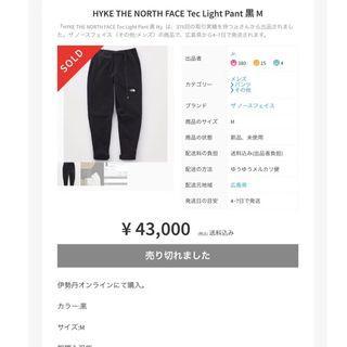 🇯🇵THE NORTH FACE × HYKE Tec Light Pant 北臉  運動長褲 聯名款 #爸爸謝謝你