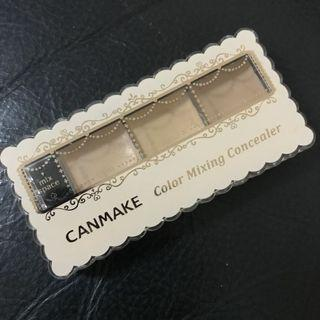 Canmale colour mixing concealer