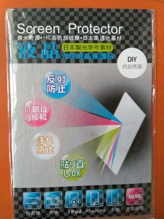 螢幕保護貼