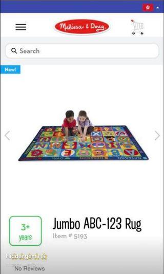 Melissa & Doug rug 58 inches x 79 inches