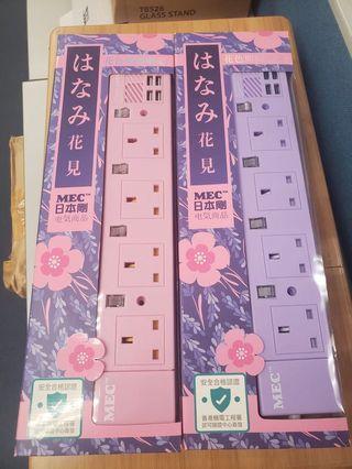 全新包裝日本剛MEC 4位6 呎 4USB 4.8/3.2max 獨立開關拖板(粉、紫),跟收據