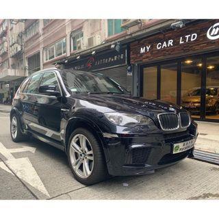 BMW X5M 4.4