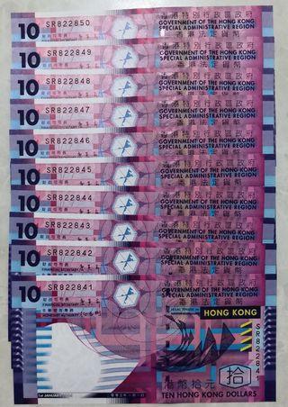 2005紙蟹十連號