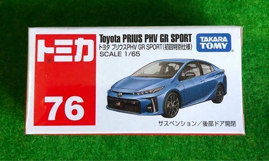 Tomica Toyota Prius 1st Colour