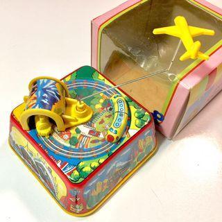 鐵皮玩具 火車飛機 上鍊會轉動 經典懷舊 兒時玩意 中國製造