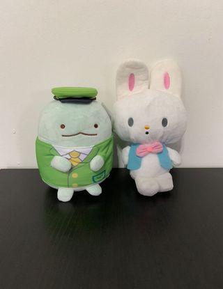 Travel Sized Stuffed Toy